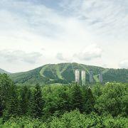 星野リゾート雲海テラス 「トマム山」