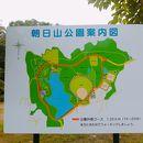 朝日山公園(宮城県岩沼市)