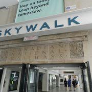 トロント市街~トロントピアソン空港を快適に移動できます