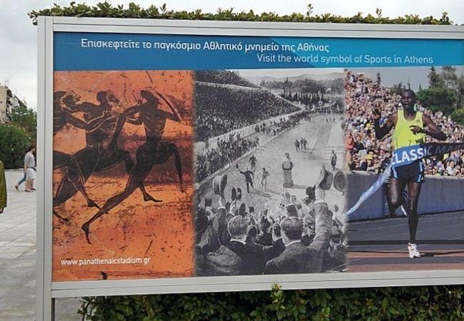 第一回近代オリンピック開催場所