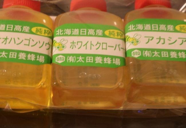 丸井今井 (札幌本店)