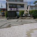 伊万里駅前公園