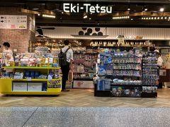 新大阪駅周辺・十三のツアー