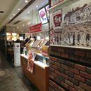 すき家 (関西国際空港店)