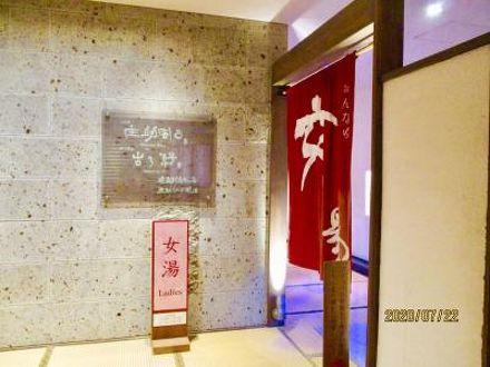 絶景露天風呂と貸切風呂が自慢の宿 東山温泉 庄助の宿 瀧の湯 写真