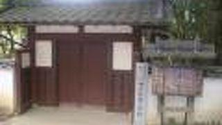 中江藤樹邸跡