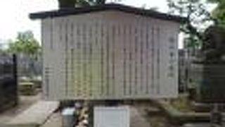 堀江家の墓所