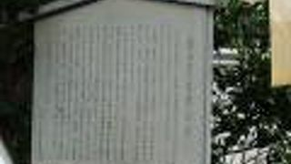 象小屋 (象厩 きさや) 跡