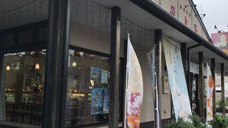 雅心苑 三島店