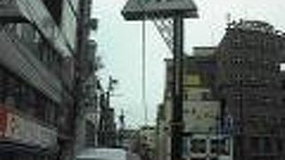 学園通り旭町商店街