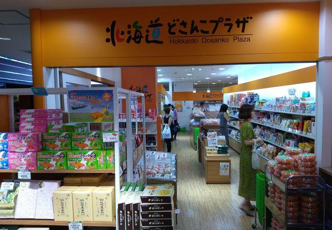 多くの北海道産食材が購入できたいへん重宝