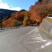 スイスイで周囲の紅葉を満喫