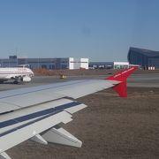 ウラル航空