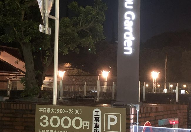 伊藤忠青山アートスクエア