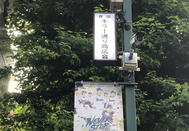 表参道駅から徒歩5分