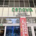 静岡鉄道の商業ビル