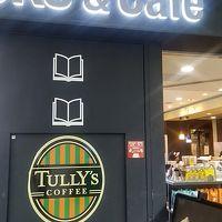 タリーズコーヒー 成田空港第2ターミナル店