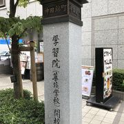 神田錦町郵便局のすぐ向かい側にある
