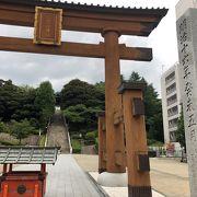 宇都宮の有名な神社!