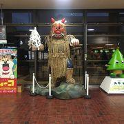 秋田空港♪