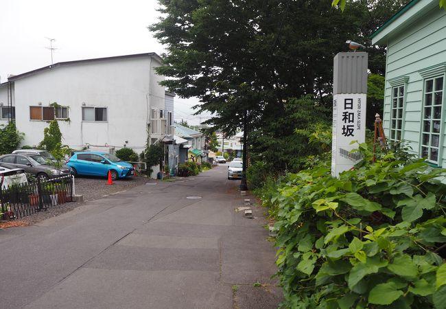 八幡坂と基坂の間の目立たない坂