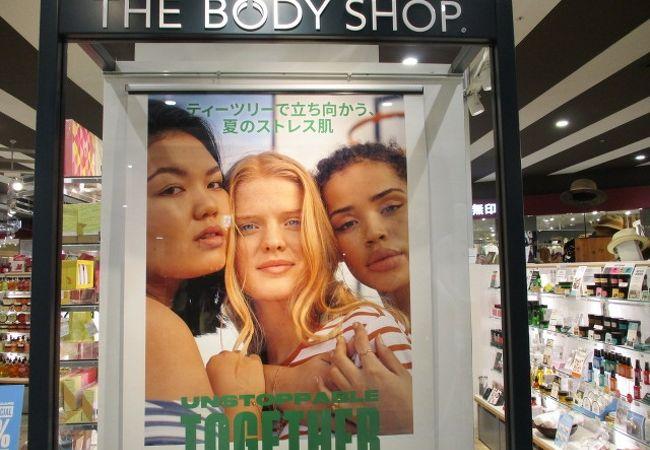 ザ ボディショップ (イオン茨木ショッピングセンター店)