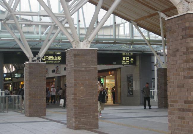 山陽新幹線から四国や山陰への列車に乗り換える交通の要衝