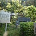 漱石、赴任当初の下宿屋の場所にカフェ