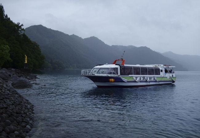 田沢湖遊覧船