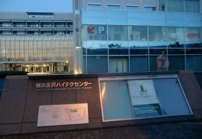 横浜市金沢区の開発拠点