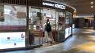成城石井 地下鉄新大阪店