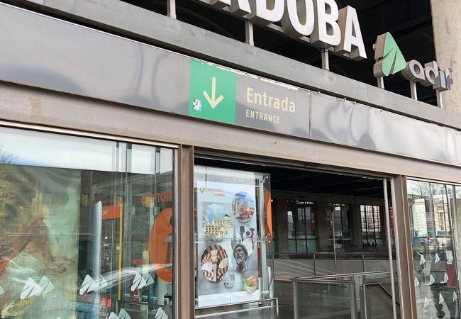 アンダルシア有数の駅