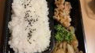 浜ちゃん食堂