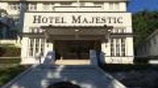 ザ マジェスティック ホテル クアラ ルンプール オートグラフ コレクション