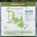 箱根山公園