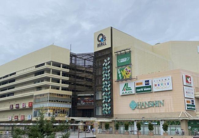 モール ショッピング 兵庫 県