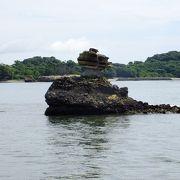 日本三大景勝地