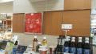 なだ万厨房 東武百貨店池袋店