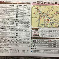 ホテル周辺飲食店マップ