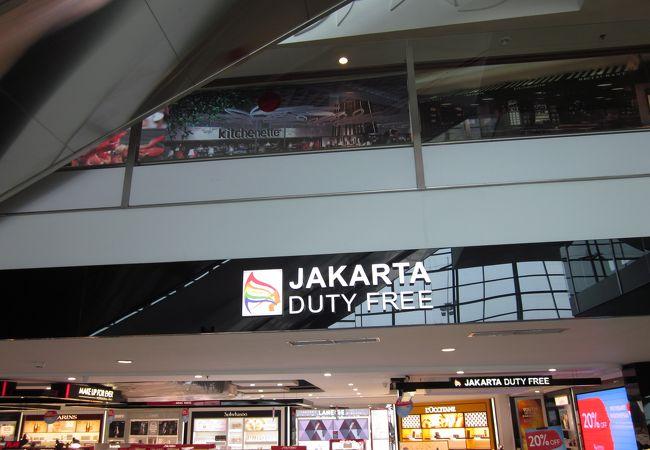 DFS ジャカルタ国際空港店