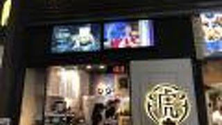 Tigersugar老虎堂 (信義ATT店)