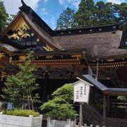 国宝の神社