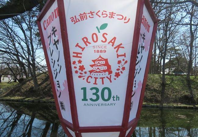 弘前の桜は全国一です