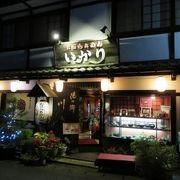 2018年 川治温泉のいかりで食事をさせて頂きました。