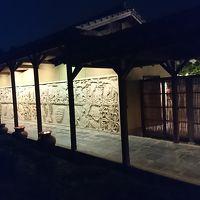 松泉宮 (フェニックス シーガイア リゾート)