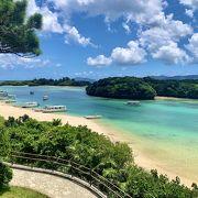 石垣島のNo.1観光スポット