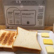 柔らか食パン