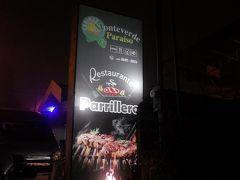 Cabinas Monteverde Paraiso 写真
