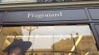 フラゴナール新香水博物館