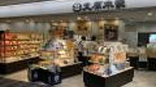 久原本家総合ショップ 福岡空港店